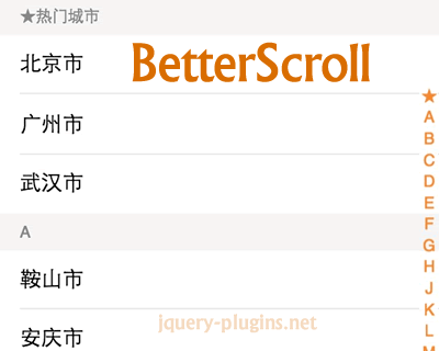 BetterScroll – Javascript Scrolling Library with Better Performance