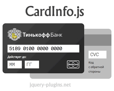 CardInfo js – Get Bank Logo, Colors, Brand By Card Number