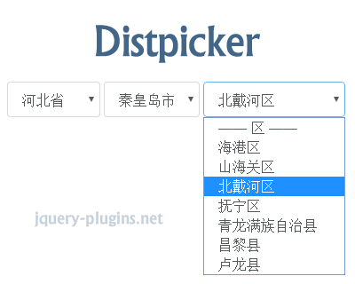Distpicker – jQuery Plugin for Picking Provinces, Cities and Districts of China