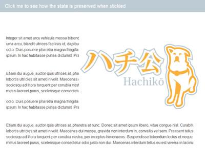 Hachiko – jQuery Sticky Plugin