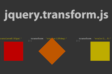 jquery.transform.js – Cross Browser 2D Transform Plugin