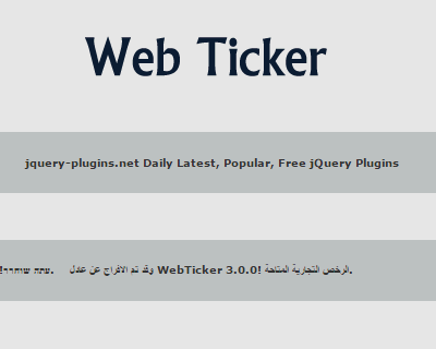 jQuery Web Ticker