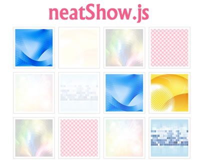 neatShow.js – jQuery Plugin to Fade In Images Beautifully