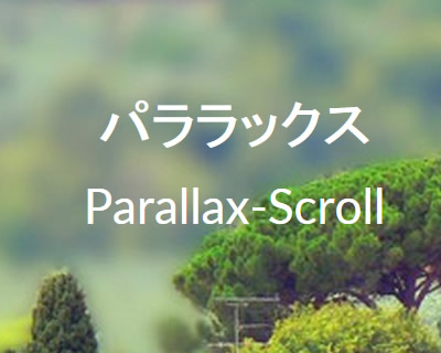 Parallax-Scroll